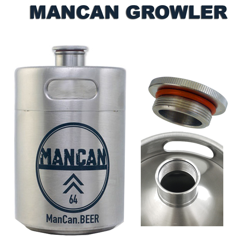 Save $6 On A New Stainless ManCan Mini Keg Growler Promo Codes